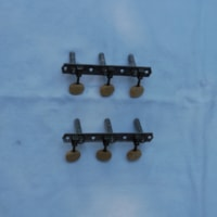 1948 Vintage 3-on-a-plate tuners
